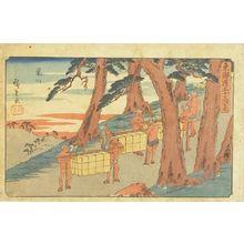 Utagawa Hiroshige: Kameyama, from - Hara Shobō