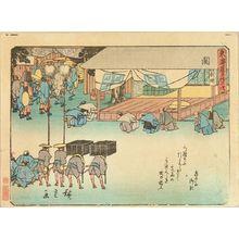 Utagawa Hiroshige: Seki, from - Hara Shobō