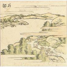 Katsushika Hokusai: Ishibe, from untitled Tokaido series, 1810 - Hara Shobō