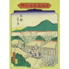 RISSHO: Ishibe, from - Hara Shobō