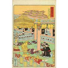 CHIKAMARO: Kyoto, from - Hara Shobō