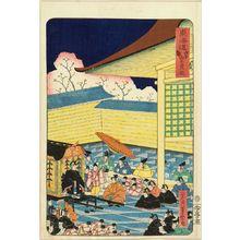 YOSHIMORI: Shishinden, Kyoto, from - Hara Shobō
