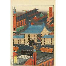 河鍋暁斎: Shomei Gate, Kyoto, from - 原書房