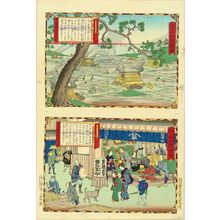 Utagawa Hiroshige III: An uncut sheet illustrating Himeji leather shop in Harima Province and Ako Saltern in Harima Province, from - Hara Shobō