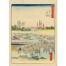 Utagawa Hiroshige II: Kanasugi Bridge, from - Hara Shobō