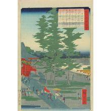 Utagawa Hiroshige II: Kanda Myojin Shrine, from - Hara Shobō