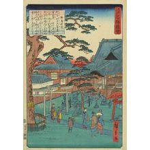 Utagawa Hiroshige II: Myogen Temple, Yanagishima, from - Hara Shobō