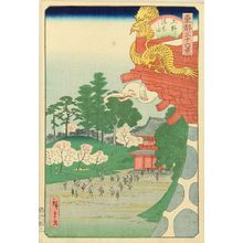 二歌川広重: Cherry blossom at Ueno, from - 原書房