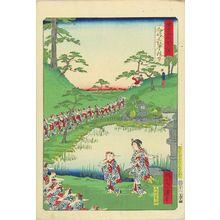 Ikkei: Sankotei, Yushima, from - Hara Shobō