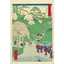Ikkei: Nippori, from - Hara Shobō