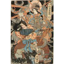 Utagawa Kuniteru: Nitta Shiro, from - Hara Shobō