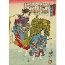 Utagawa Kuniyoshi: Princess Anju and Hakuomaru, from - Hara Shobō