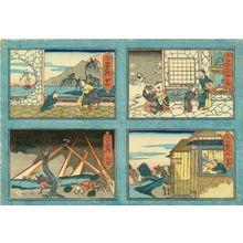 UNSIGNED: An uncut sheet from - Hara Shobō