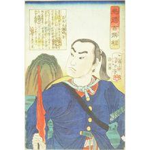 Tsukioka Yoshitoshi: Masaki Daizen Tokiyoshi, from - Hara Shobō