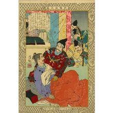 Kobayashi Kiyochika: Sato Tsugunobu, from - Hara Shobō