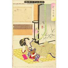 Tsukioka Yoshitoshi: The Yotsuya ghost story, from - Hara Shobō