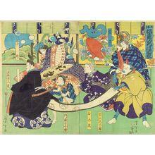 Tsukioka Yoshitoshi: A caricature, titled - Hara Shobō
