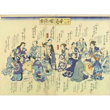 UNSIGNED: A caricature, illustrating people singing satire, diptych - 原書房