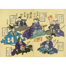 UNSIGNED: A caricature of six heroes, diptych - Hara Shobō