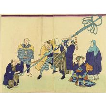 UNSIGNED: A caricature, illustrating people holding a giant crosier, diptych - Hara Shobō
