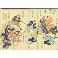 UNSIGNED: A caricature, illstrating the kyogen play - Hara Shobō