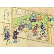 UNSIGNED: A caricature, illustrating an - Hara Shobō