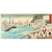 UNSIGNED: A scene of Sino-Japan war, triptych, 1894 - Hara Shobō