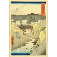Utagawa Hiroshige: Inume Pass, Kai Province, from - Hara Shobō