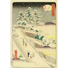 二歌川広重: Kasumigaseki in snow, from - 原書房