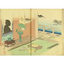 Shibata Zeshin: , Kanagaki Robun, - Hara Shobō