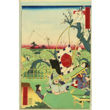 Ikkei: Plum Garden at Kameido, from - Hara Shobō