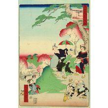 Ikkei: Higurashi no sato (Nippori), from - Hara Shobō