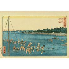 SHIGENOBU: Clam digging at Shinagawa, from - 原書房