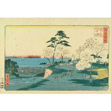 SHIGENOBU: Goten Hill, from - 原書房