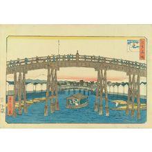 SHIGENOBU: Nihonbashi, from - 原書房