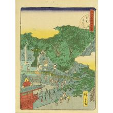 Utagawa Hiroshige II: Meguro Fudo Shrine, from - Hara Shobō