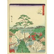 Utagawa Hiroshige II: Hachiman Shrine, Ichigaya, from - Hara Shobō