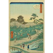 Utagawa Hiroshige II: Flower garden at Mukojima, from - Hara Shobō