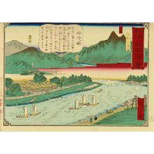 Utagawa Hiroshige III: Tsuru, Yamato River, Kawachi Province, from - Hara Shobō