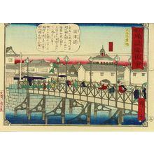Utagawa Hiroshige III: Korai Bridge, Settsu Province, from - Hara Shobō