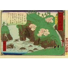 Utagawa Hiroshige III: Takinoura, Noto Province, from - Hara Shobō