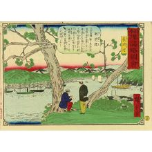 Utagawa Hiroshige III: Port of Nagasaki, Hizen Province, from - Hara Shobō