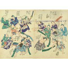UNSIGNED: Kodomo asobi satsuki no tawamure (Children's play in may), diptych - 原書房