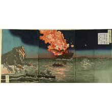 小林清親: A scene of Sino-Japan war, triptych, 1894 - 原書房