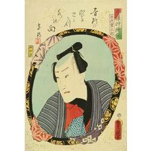 Utagawa Kunisada: A bust portrait of the actor Ichimura Uzaemon, from - Hara Shobō