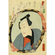 歌川国貞: A bust portrait of the actor Ichimura Uzaemon, from - 原書房
