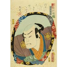 Utagawa Kunisada: A bust portrait of the actor Nakamura Kantaro, from - Hara Shobō