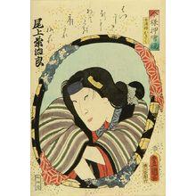 Utagawa Kunisada: A bust portrait of the actor Onoe Kikujiro, from - Hara Shobō