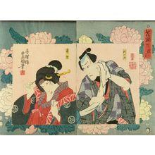 Utagawa Kunisada: Portrait of actors, from - Hara Shobō