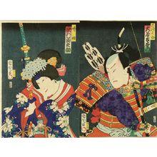 豊原国周: A scene of a kabuki performance, diptych, 1865 - 原書房